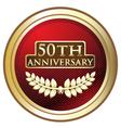 Fiftieth Anniversary Award vector image