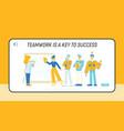 team project development teamwork process website vector image vector image