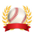 baseball award sport banner background vector image vector image