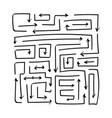 flat sketch arrows set square rectangular vector image vector image