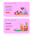 food online website landing page template vector image vector image