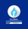 global handwashing day vector image vector image