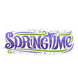 greeting card for spring vector image