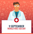 9 september world first aid day medical holiday vector image vector image