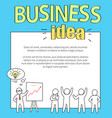 business idea with text on vector image vector image
