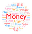 money foreign language vector image vector image