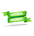 natural product label green color vintage banner vector image
