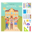 pupils with book back to school postcard vector image