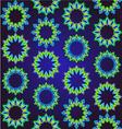 geometric floral ornamental pattern vector image
