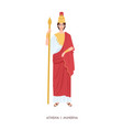 athene or minerva - ancient greek or roman goddess vector image