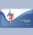 pole dancing horizontal web banner or landing page vector image vector image