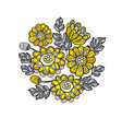 yellow decorative stylized daisy floral vector image