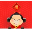 Chinese New Year card with Monkey for year 2016 vector image vector image