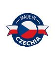 czechia flag on a white vector image vector image