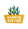 garden service logo for advertising services vector image vector image