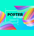 abstract minimal poster design background with vector image vector image