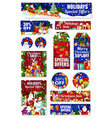 christmas holiday gift sale and discount offer tag vector image vector image