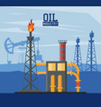 oil plant industry vector image