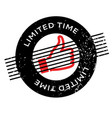 limited time rubber stamp vector image vector image