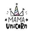 mama unicorn hand written modern calligraphy vector image vector image