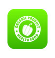 organic product icon green vector image vector image