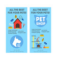 cartoon pet shop banner or flyer service vertical vector image vector image