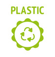 recycling garbage icons concept waste utilization vector image vector image