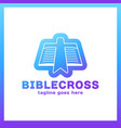cross bookmark icon bible book logotype simple vector image vector image