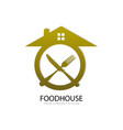 food house vector image vector image