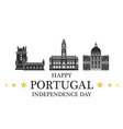 Independence Day Portugal vector image vector image