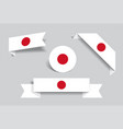 japanese flag stickers and labels vector image
