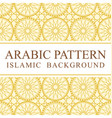 light gold luxury arabic islamic seamless pattern vector image vector image