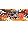 shock sale multicolored promotional banner vector image vector image