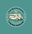 food truck emblem vector image