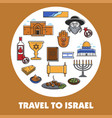 travel to israel promo poster with national vector image