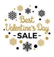 best valentines day sale elegant concept vector image