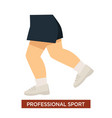 professional sport concept with athlete legs in vector image