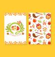 shana tova card template traditional jewish new vector image