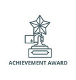 achievement award line icon achievement vector image vector image