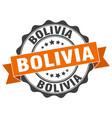 bolivia round ribbon seal vector image vector image