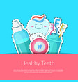 cartoon teeth hygiene stickers vector image vector image