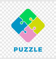 puzzle icon or jigsaw color art logo vector image