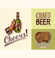 vintage beer posters cheers toast alcoholic vector image vector image