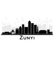 zunyi china city skyline silhouette with black vector image vector image