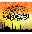Generous Ramadhan vector image vector image