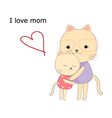 Greeting card for mom with cute animals vector image vector image