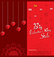 happy valentines day sale banner design vector image