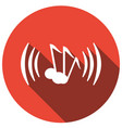 icon music with a long shadow vector image vector image