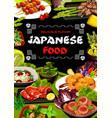 japanese cuisine restaurant menu cover vector image vector image