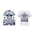 sea captain yachting sport t-shirt print mockup vector image vector image